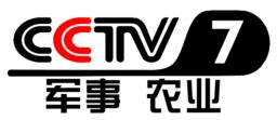 cctv7农业气象视频_CCTV7在线直播 CCTV7 致富经 CCTV7节目表 - CC直播吧