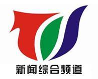金华综合频道养生堂_金华电视台新闻综合频道直播 金华新闻综合频道在线直播-CC直播吧